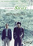 Sway [Import]