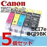 BCI-7e+9BK 5個セット 互換インクカートリッジ ICチップ付き CANON BCI-7eBK/BCI-7eM/BCI-7eC/BCI-7eYBCI-9BK MP960,MP830,MP810,MP600,MP510,MP500,MP800,MP950,iP4200,iP7500,iX5000,MP830,iP5200R,MP960,MP810,MP600,MP510,iP4300,iP3300,PIXUS:iP8600,iP8100,iP7100,iP6100D,iP4100,iP4100R,iP3100,MP900,MP770,MP790,iP9910,MP500,MP800,MP950,iP4200,iP7500,iP6600D,Pro9000,iX5000,MP830,iP5200R,MP960,MP810,MP600,MP510,iP6700D,iP4300,iP3300