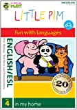 Little Pim English/ESL (English subtitles): in my home (Disc 4)