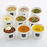 スープストックトーキョー 9スープセット【180g】