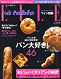 Elle a table (エル・ア・ターブル) 2011年 11月号 [雑誌]