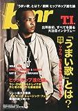 bmr (ビーエムアール) 2010年 09月号 [雑誌]