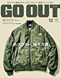 GO OUT (ゴーアウト) 2015年 12月号 [雑誌]