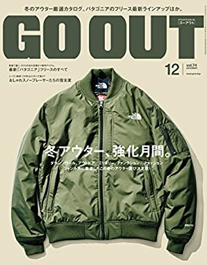 GO OUT (ゴーアウト) 2015年 12月号 [雑誌]