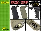 ERGO製 Ergo Grip(Airsoft 2008 Version) DEカラー