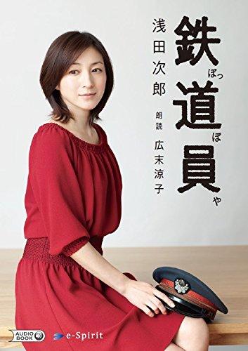 広末涼子、第3子女児を出産