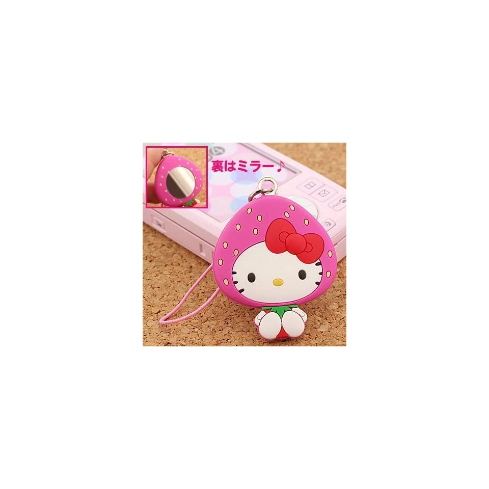 Sanrio Hello Kitty Beauty up Petit Lovely Mirror Cell Phone Strap (Strawberry Kitty)