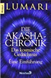 img - for Die Akasha-Chronik - das kosmische Ged chtnis book / textbook / text book