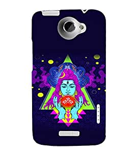 printtech Lord God Shiva Abstract Back Case Cover for HTC One Max Dual SIM