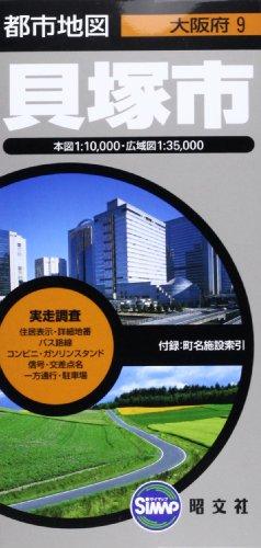 都市地図 大阪府 貝塚市 (地図 | マップル)