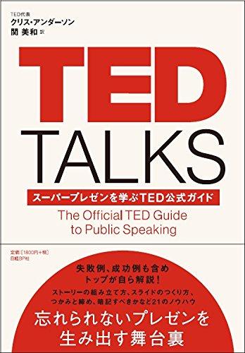 【体験談】「会話型」新TOEICに使える、よりネイティブな耳に近づくためのリスニング学習法 3番目の画像