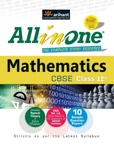 CBSE All in One Mathematics for Class 11th