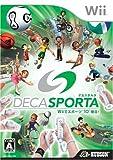 DECA SPORTA デカスポルタ Wiiでスポーツ
