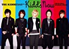 THE KIDDIE Happy Spring Tour 2011 「kidd's now」 [DVD]()