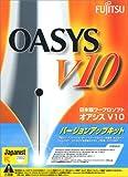 OASYS バージョンアップキット V10.0