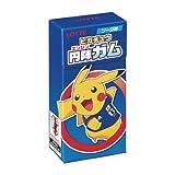 ピカチュウ円陣ガムソーダ味 9個入 BOX (食玩・ガム)