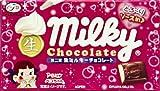 不二家 生ミルキーチョコレート 12粒×10箱