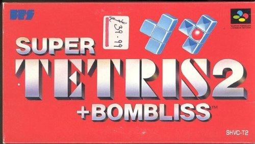 スーパーテトリス2+ボンブリス