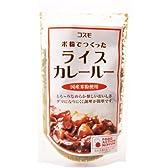 米粉で作ったライスカレールー 110g