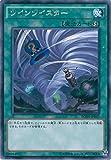 遊戯王カード BOSH-JP067 ツインツイスター(レア)遊戯王アーク・ファイブ [ブレイカーズ・オブ・シャドウ]