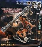 ワンピース SCultures BIG 造形王頂上決戦 vol.7