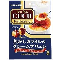 味覚糖 CUCU クレームブリュレ 90g×6袋