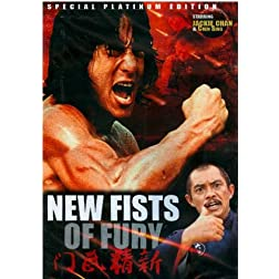 New Fists of Fury