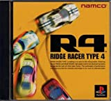 R4: Ridge Racer Type 4 [Japan Import]