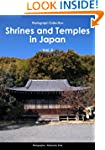 Shrines and Temples in Japan -vol.3-