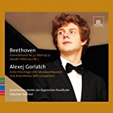 Beethoven: Klavierkonzert Nr. 3 op. 37, Sonate f-Moll op. 2