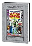 Marvel Masterworks Captain Marvel 1 (0785118217) by Lee, Stan