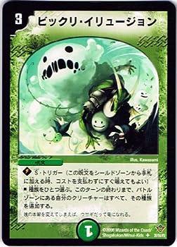 【シングルカード】ビックリ・イリュージョン 35/55/Y5 (デュエルマスターズ) アンコモン/ノーマル仕様