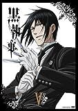 黒執事 V [DVD]