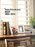 古川雄大 - Yuta Furukawa BEST 2008-2014 (初回限定生産) (ブックレット・ステッカー・抽選応募はがき・DVD 付)