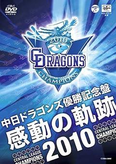 プロ野球オフシーズン「裏ネタ暴露座談会」vol.02