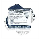 AKB48 36th ラブラドール・レトリバー 37thシングル選抜総選挙投票券 10枚セット