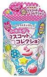プチムースシリーズ キーホルダーマスコットコレクション(デザート)