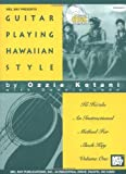 img - for Mel Bay Playing Guitar Hawaiian Style (Book/CD Set) by Ozzie Kotani, Dennis Ladd (2000) Paperback book / textbook / text book
