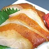 水郷どりのもも肉の燻製 約250g ランキングお取り寄せ