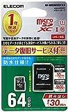 エレコム microSD SDXC UHS-I 30MB/s 64GB 【データ復旧1年間1回無料サービス付】 MF-MSD064GU11LR