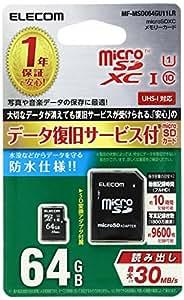 ELECOM MicroSDXCカード UHS-I 対応 30MB/s 64GB 【データ復旧1年間1回無料サービス付】 MF-MSD064GU11LR