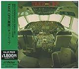 TAKE OFF(離陸)