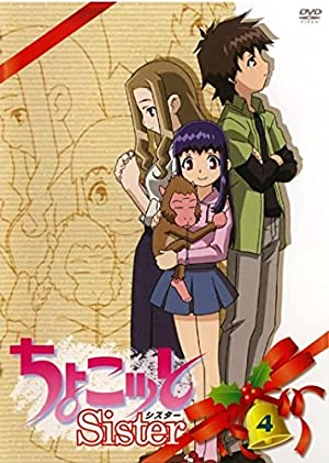 ちょこッとSister DVD-BOX