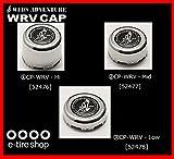 Keeler キーラーフォース/マッドヴァンス/マッコイズ用 センターキャップ 1個 [KEELER/MUD VANCE/McCOYS] キャップサイズ: CP-WRV・Mid