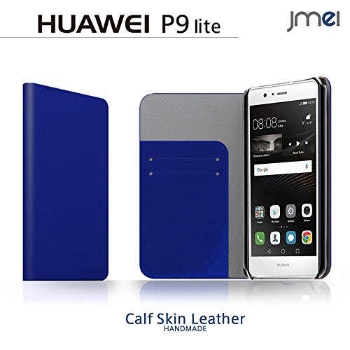 P9 lite ケース 本革 JMEIオリジナルレザーフリップケース ZAN ブルー HUAWEI ファーウェイ simフリー 携帯 p9 ライト スマホ カバー スマホケース スマートフォン