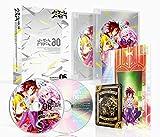 ノーゲーム・ノーライフ VI【Blu-ray】[Blu-ray/ブルーレイ]