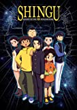 Shingu: Secret of the Stellar Wars Complete Series [DVD] [Import]