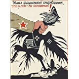 The Fascist Crow has Discovered, That to us He is no Eagle! (Print On Demand)