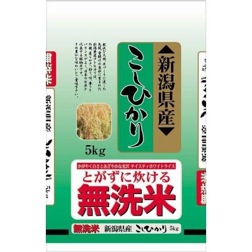 【精米】新潟県産 無洗米 こしひかり 5kg 平成24年産