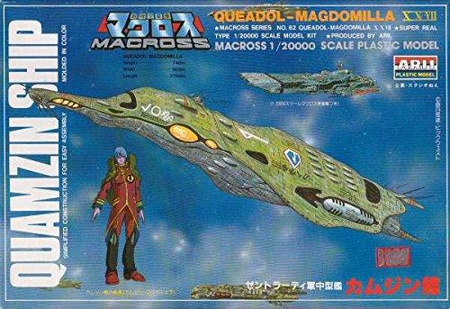 アリイ 1/20000 ゼントラーディ軍 ゼントラーディ軍中型艦 カムジン艦 (超時空要塞マクロス )